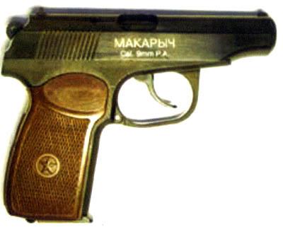 Пистолеты, Пистолет ИЖ-79-9Т
