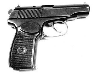 Пистолеты, Пистолет Макарова, оружие