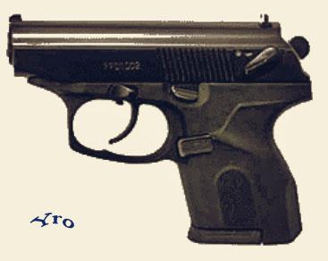 Пистолеты, Пистолет самозарядный МР-448 СКИФ, оружие