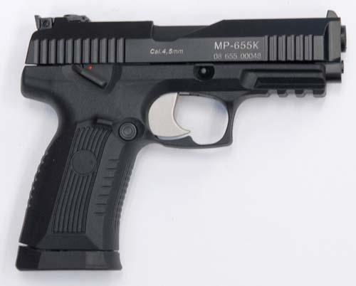 Пистолеты, Пистолет Ярыгина, оружее