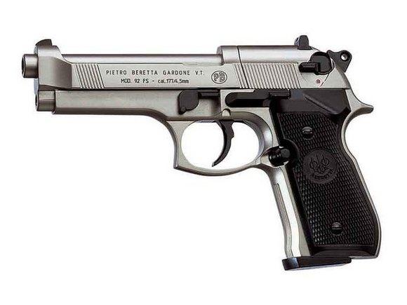 Пистолеты, оружие