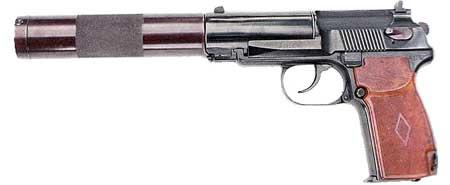 Пистолеты, Пистолет ИМЗ ПБ 1967, оружие