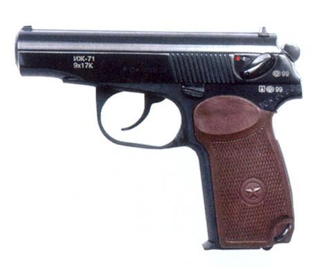 Пистолеты, Пистолет