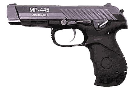 Пистолеты, Пистолет ИМЗ МР-445 Варяг, оружие