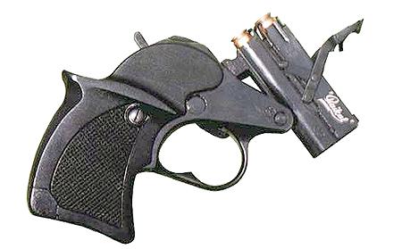 Пистолеты, Пистолет ИМЗ МР-451 «Дерринджер», оружие