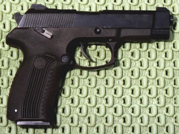 Пистолеты, Пистолет МР-446