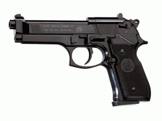 Пистолеты, Пистолеты XV—XIX веков, оружbе