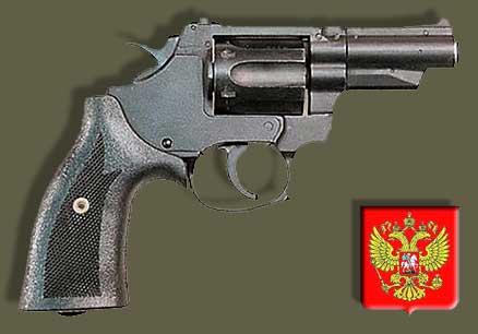 Пистолеты, Револьвер РСА «Кобальт», оружие