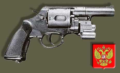 Пистолеты, Револьвер КБП ОЦ-20 «Гном», оружие