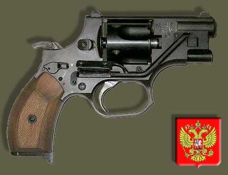 Пистолеты, Револьвер КБП ОЦ-38, оружие