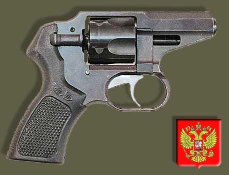 Пистолеты, Револьвер КБП Р 92, оружие
