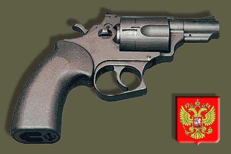 Пистолеты, Револьвер ЦНИИ Точмаш «Удар», оружие