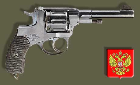 Пистолеты, Револьвер Сист. Нагана, оружие