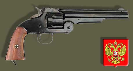 Пистолеты, Револьвер Сист. Смита-Вессона, оружие