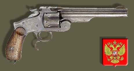 Пистолеты, Револьвер Сист. Смита-Вессона обр.1880, оружие